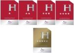 Panneaux etoile hotels nouvelles normes